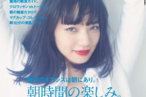 goboc商品 Hanako掲載