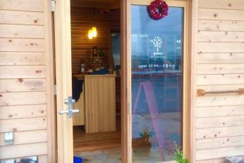 goboc cafe & gallery【営業のお知らせ】