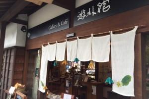 飛騨五木製品の取り扱い店舗~高山市内編~