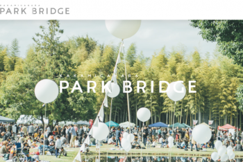 【KAKAMIGAHARA PARK BRIDGE】ホームページを開設しました